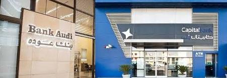 كابيتال بنك  يوقع إعلان نوايا للإستحواذ على بنك عودة في الأردن