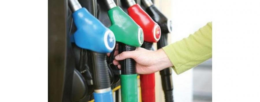 انخفاض أسعار المشتقات النفطية عالميا في الأسبوع الثاني من شهر أيلول