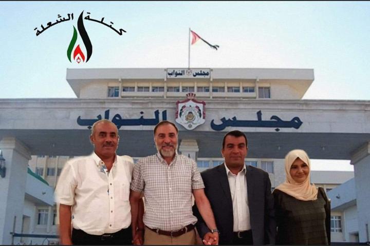 بني خالد والقاضي يشكلون قائمتهم الانتخابية