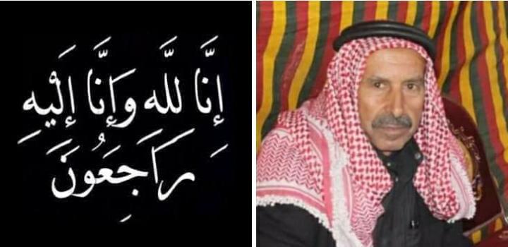 الحاج احمد سليم المعمر الخلايلة في ذمة الله