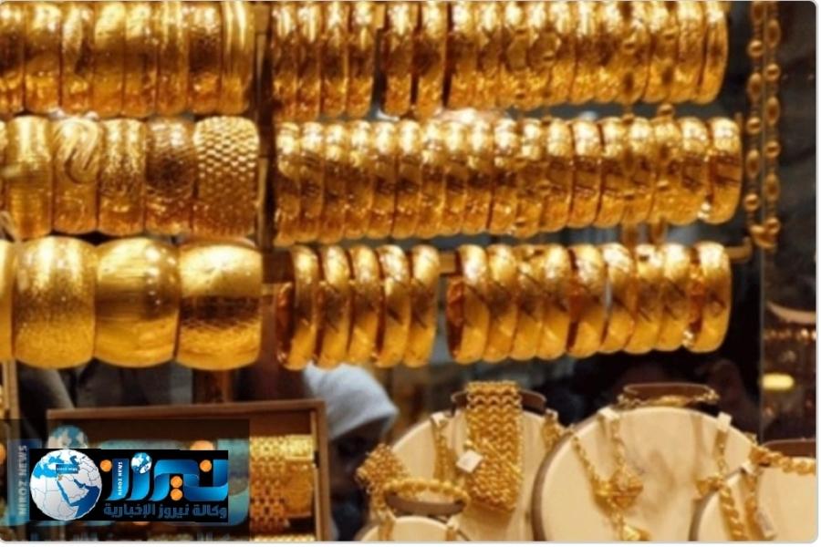أسعار الذهب الإثنين 2192020