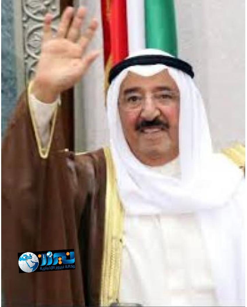 قبيلة بني هذيل تعزي الكويت بوفاة الشيخ صباح الأحمد الصباح