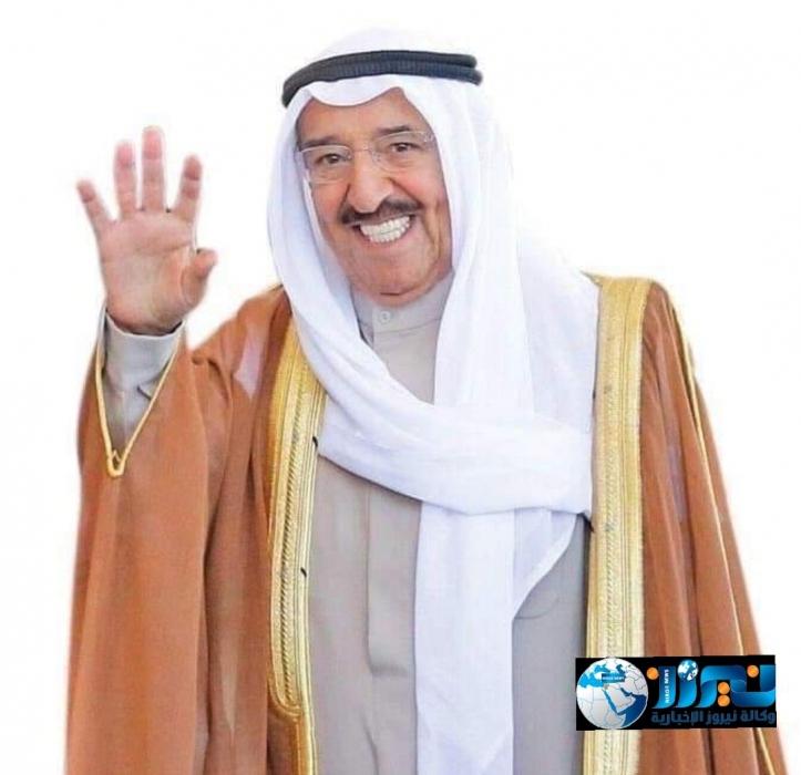 رئيس وأعضاء تجمع النشامى يعزون الكويت بوفاة الشيخ صباح الأحمد الجابر الصباح