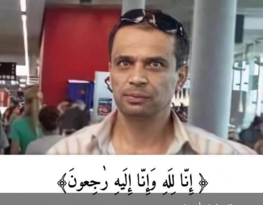 الدرك تفقد احد ضباطها النقيب محمد علي العكاليك الحراحشة