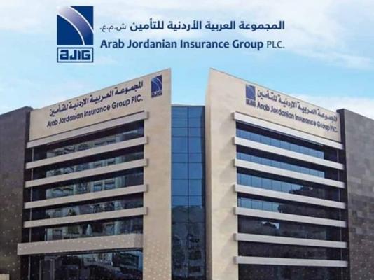 شركة المجموعة العربية الاردنية للتأمين تفتتح فرعها الجديد بالقرب من نفق الصحافة