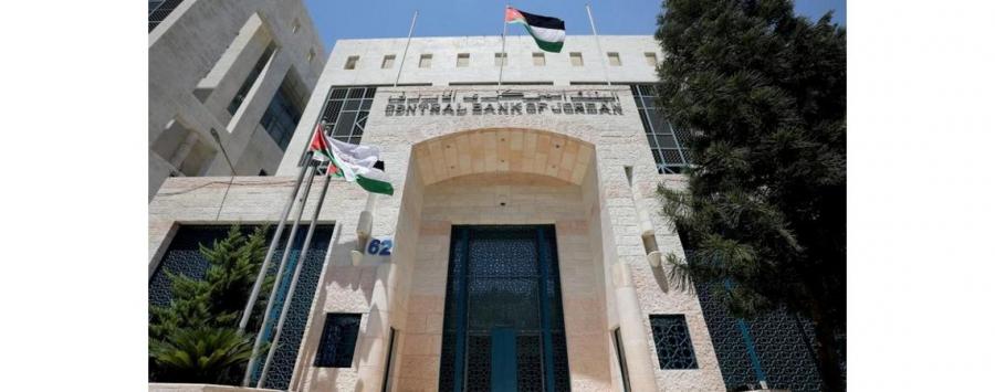 المركزي: 13.2 مليار دينار حجم احتياطي العملات الأجنبية في الأردن