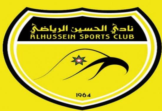 نادي الحسين يعلن عن إصابة 5 من لاعبيه بفيروس كورونا