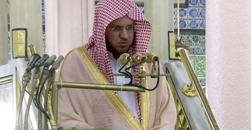 إمام المسجد النبوي: حياة الرسول محل الهداية والرحمة والبركة على الثقلين