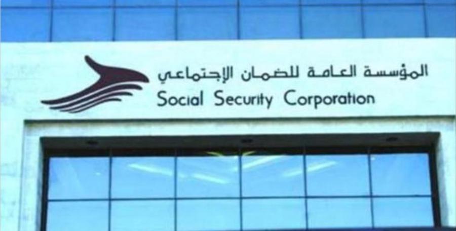 الضمان الاجتماعي يرفع مخصصات سلف متقاعدي الضمان بمقدار (15) مليون دينار