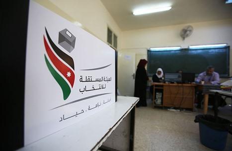 44 مخالفة إنتخابية في دوائر إربد الاربع