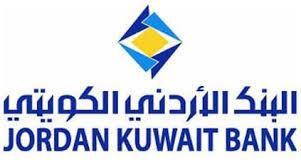 مدير عام البنك الأردني الكويتي يقدم إستقالته