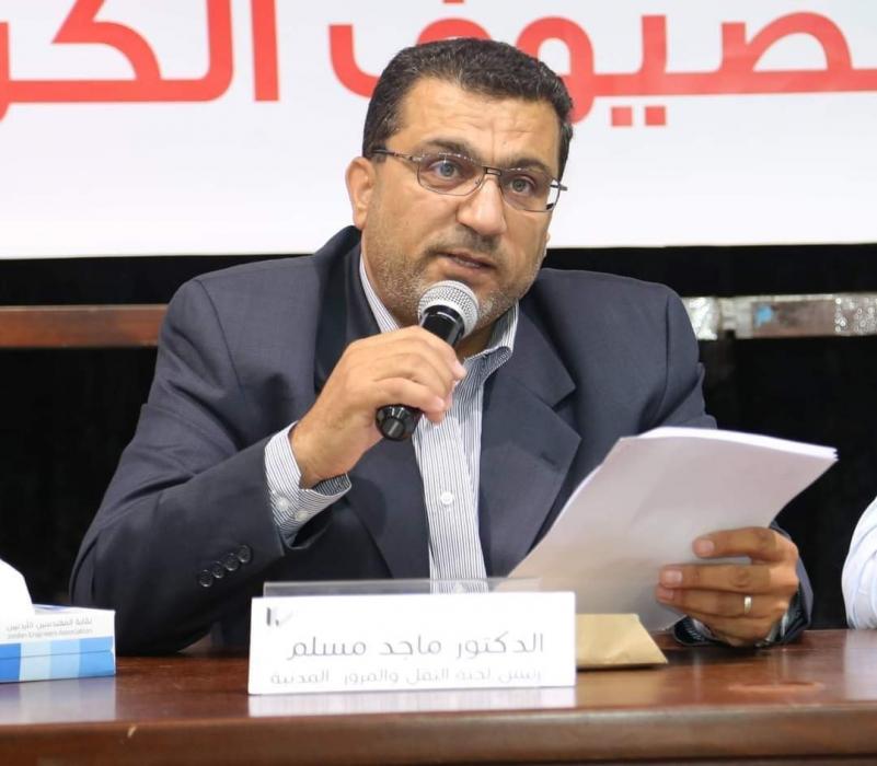 جامعة البلقاء تفقد ابرز اعمدتها الأستاذ الدكتور ماجد مسلم