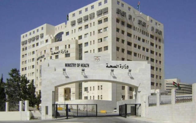 توقيف زيارات المرضى في المستشفيات