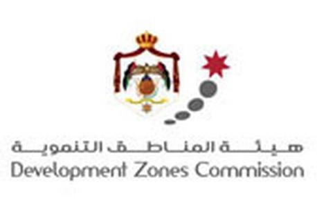 جمعية المستثمرين والوطنية للتشغيل تبحثان تطوير برامج التدريب