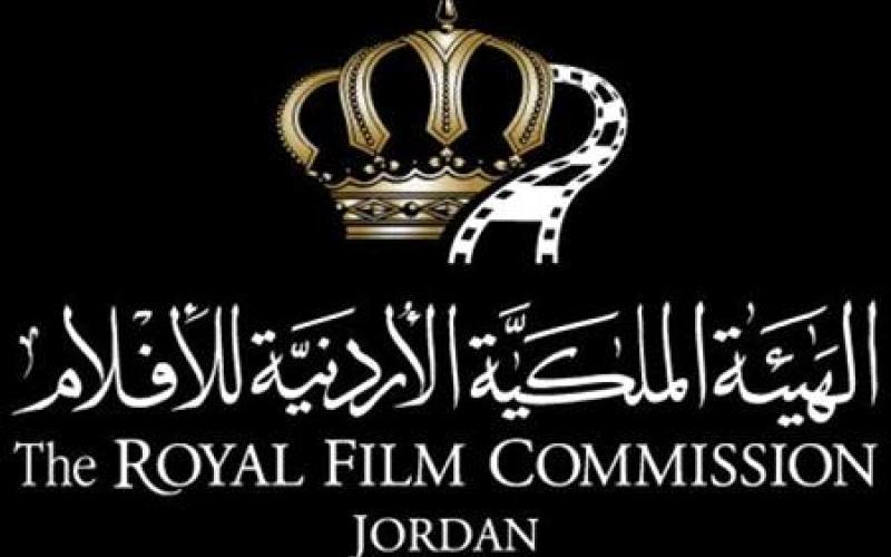 السياحة النيابية تدعو لدعم الهيئة الملكية للأفلام