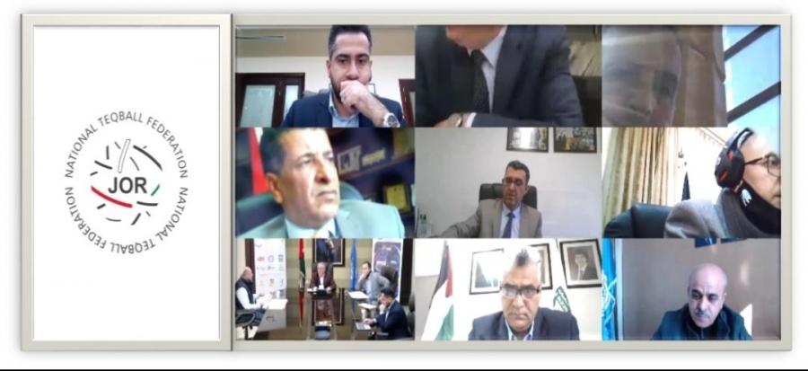 الهيئة الإدارية للاتحاد الرياضي للجامعات الأردنية تعقد عن بعد اجتماعها السابع وتتبنى إطلاق رياضة TEQBALL