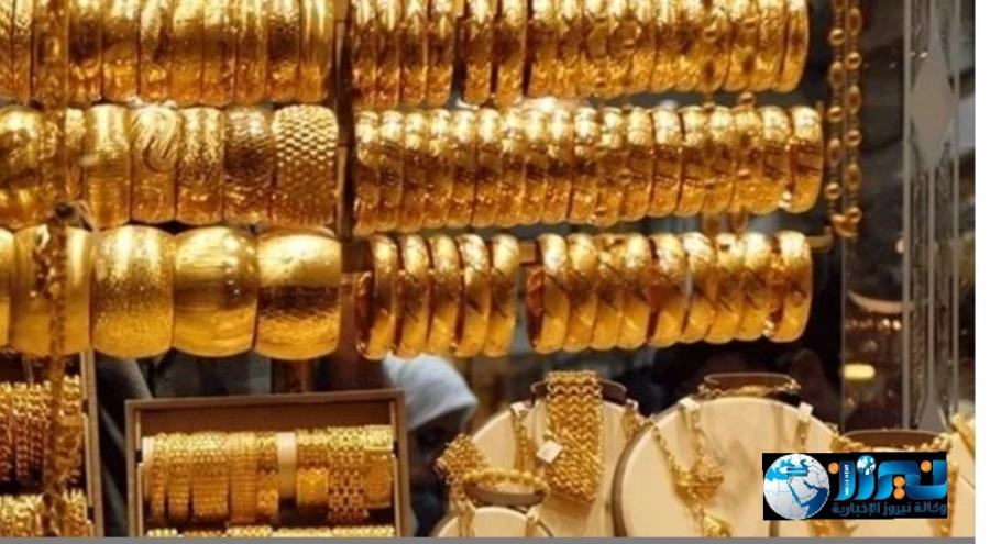 أسعار الذهب ليوم الأربعاء في الاردن