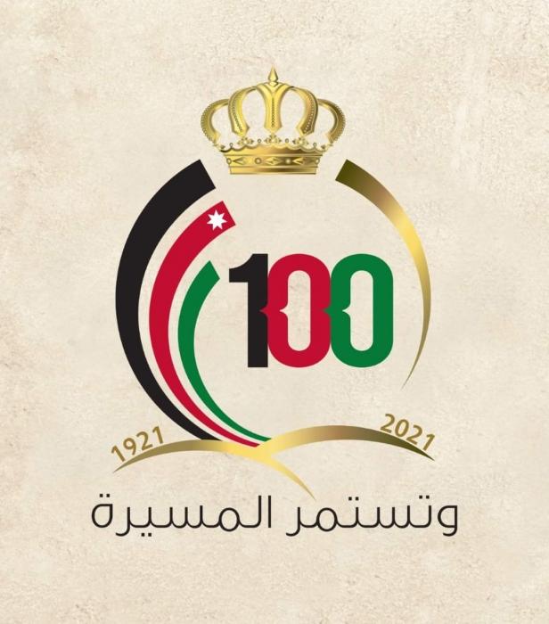 الزيتونة الأردنية تستعد لاطلاق فعالياتها باحتفالات مئوية الدولة