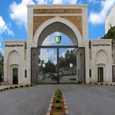 تنويه وتوضيح واعتذار لجامعة البلقاء التطبيقية