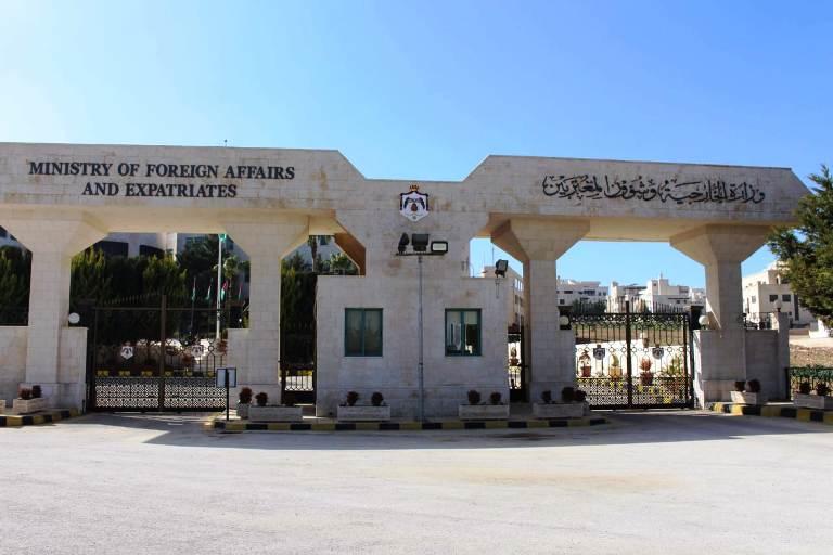 الخارجية تدين طرح اسرائيل عطاء لبناء 2572 وحدة استيطانية جديدة