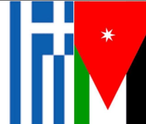 اشهار جمعية الاعمال الأردنية اليونانية  أسماء