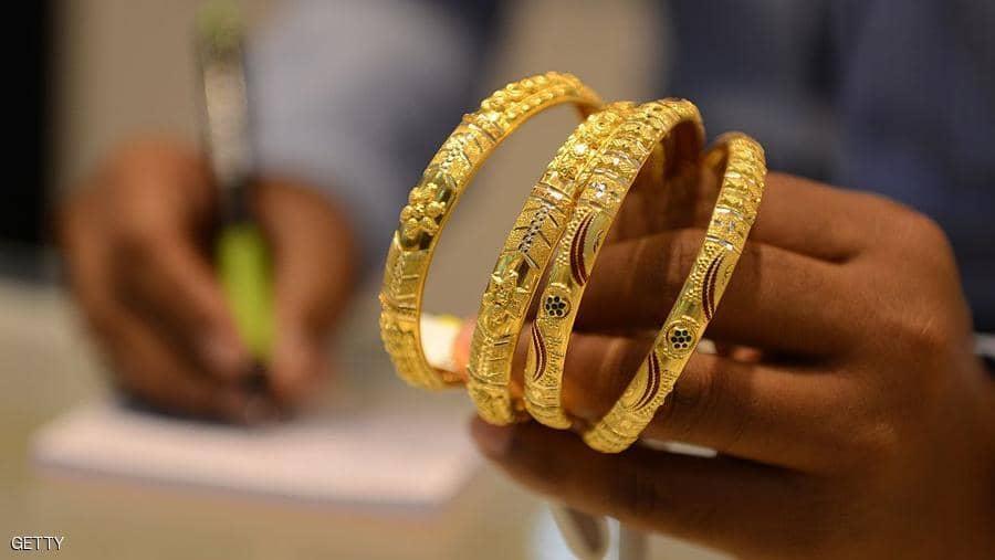 تعرف على أسعار الذهب في الأردن