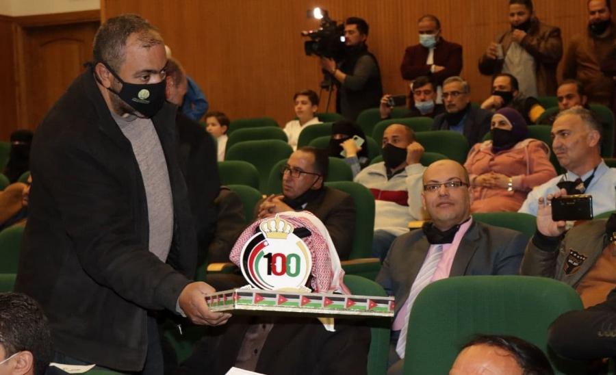 جامعة الحسين بن طلال تقيم حفل بمناسبة مرور مئة عام على تأسيس الدولة الأردنية.