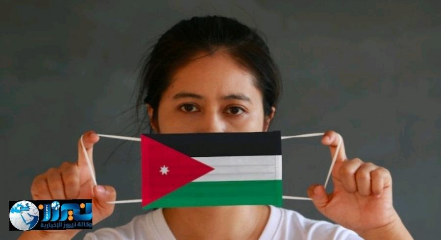 عاجل || 15 وفاة  و 845 حالة إصابة بفيروس كورونا المستجدّ في الأردن