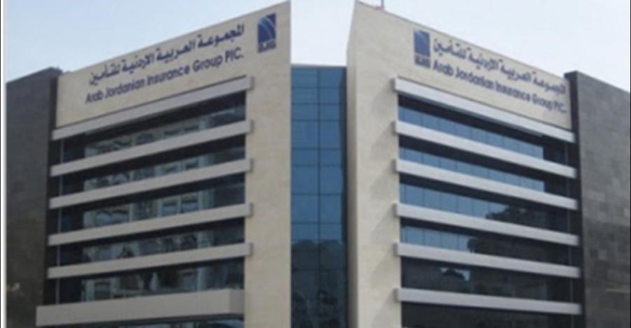 شركة المجموعة العربية الاردنية للتأمين تحقق ارباح بقيمة مليون و 157 الف .. وتقرر توزيع ارباح بنسبة 5 على المساهمين