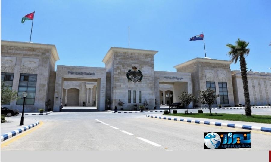 الأمن العام  إلقاء القبض على شخصين تسببا بإيذاء شخصين من جنسية آسيوية في  إربد.