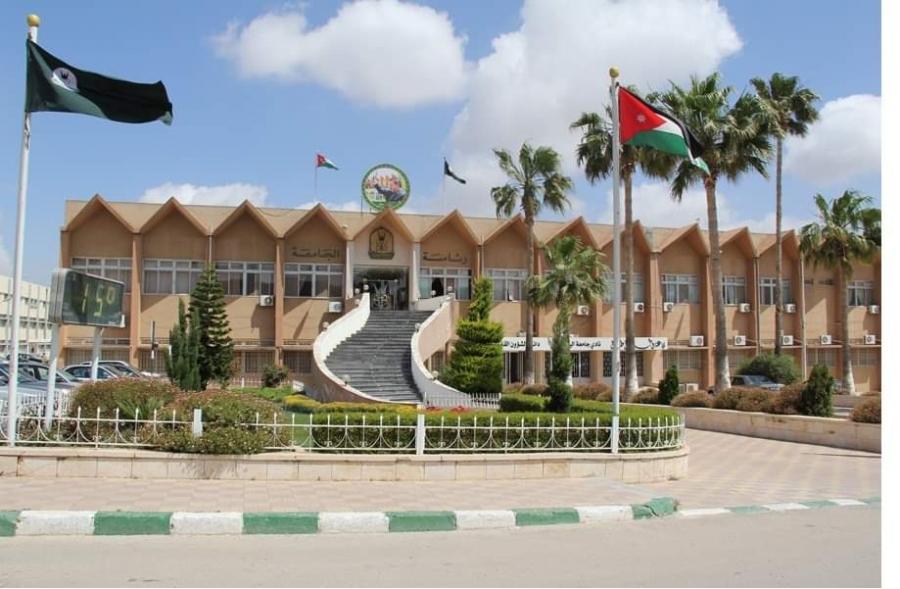 ترقيات وتشكيلات أكاديمية في جامعة اليرموك