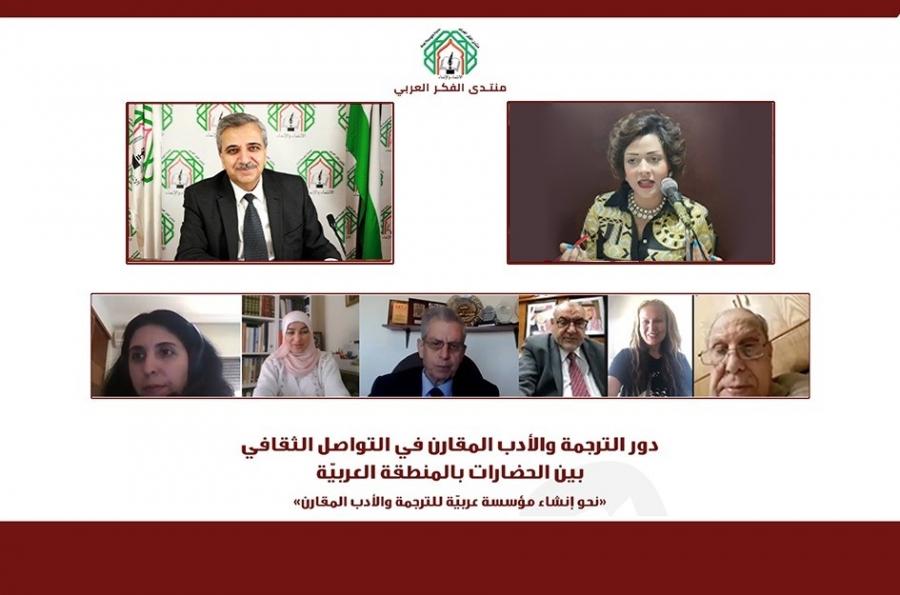 كاديميون عرب يناقشون دور الترجمة والأدب المقارن في التواصل الثقافي