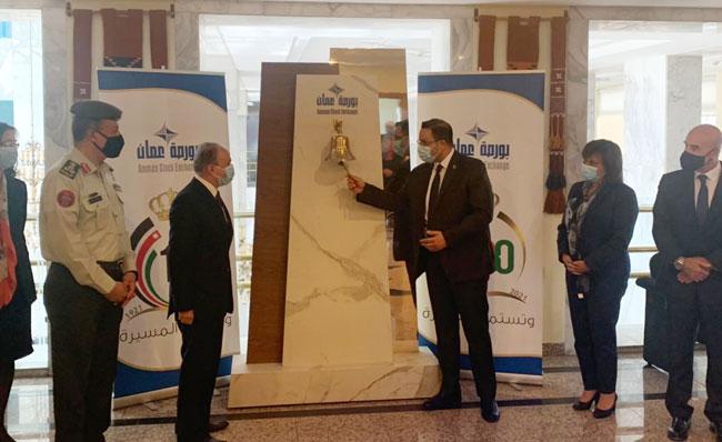 بورصة عمان تطلق نظام التداول الإلكتروني الجديد