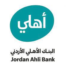 البنك الاهلي  ينتخب المعشر رئيساً لمجلس الإدارة وطوقان نائباً للرئيس