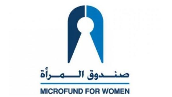 شركة صندوق المرأة تدعم التعليم الإلكتروني بـ3 آلاف جهاز تابلت