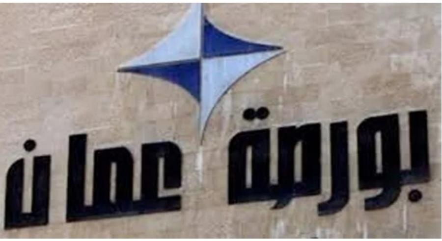 6ر176 نسبة ارتفاع صافي أرباح الشركات المدرجة في بورصة عمان