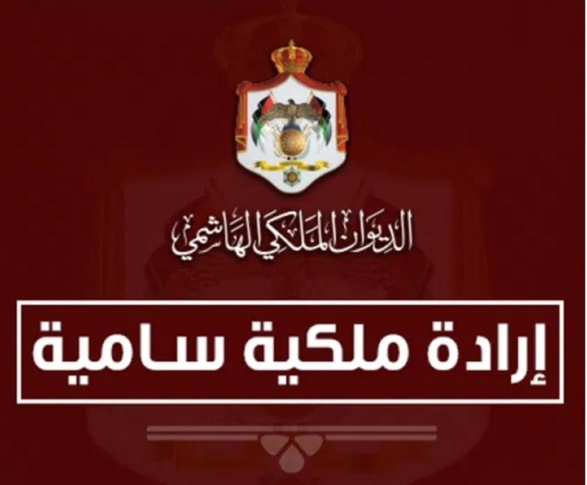 الإرادة ملكية سامية بتعيين جعفر حسان مديرا لمكتب جلالة الملك