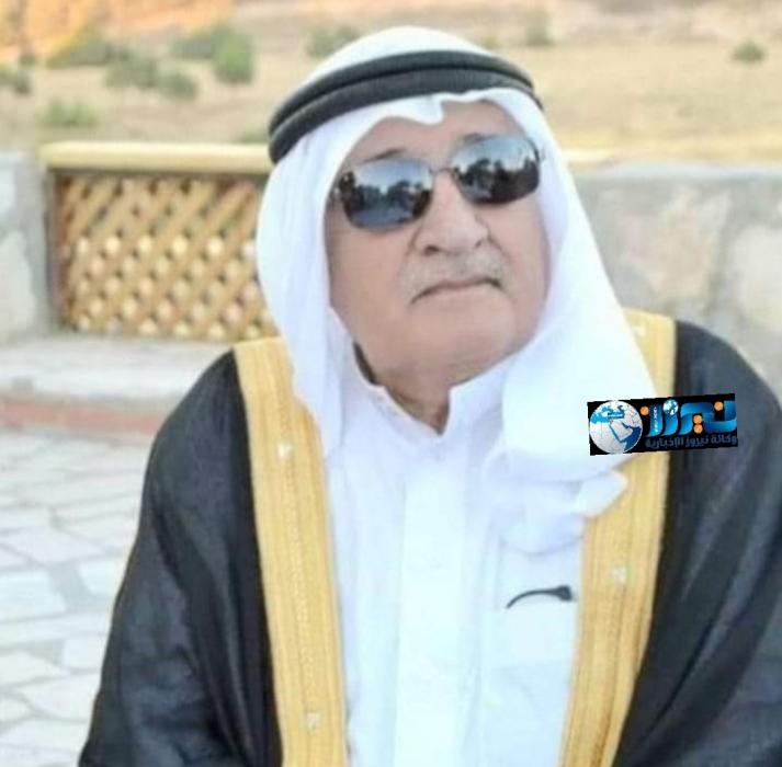 النائب السابق الفناطسه ينعى المرحوم احمد ال خطاب