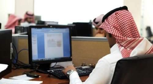 السعودية تفرض على الموظفين إلزامية الحصول على لقاح كورونا لدخول مقرات عملهم