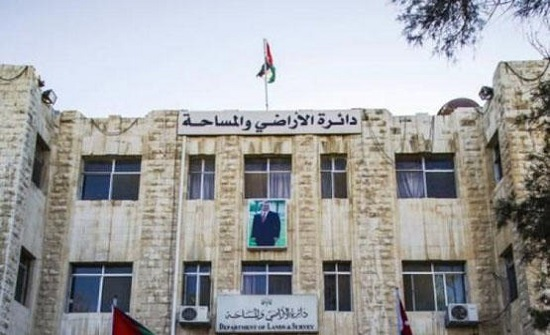 بيع قطعة أرض يملكها ليبي في الأردن دون علمه.. و'الفساد' تكشف المتورطين