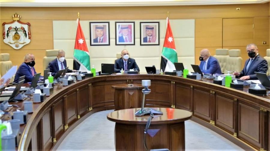 مجلس الوزارء يصدر قرارات جديدة