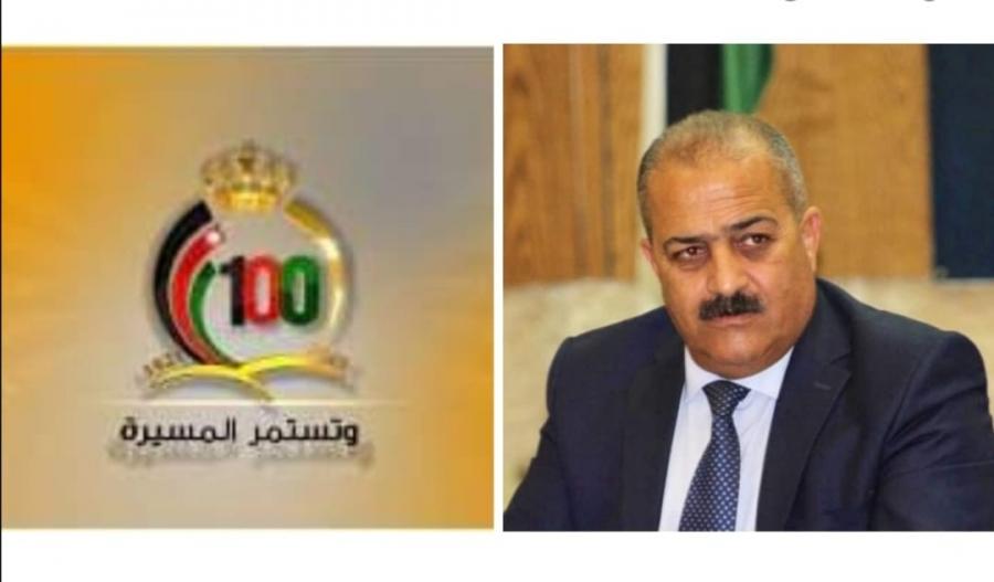 محافظة اربد تستعد للاحتفال بمئوية الدولة الأردنية