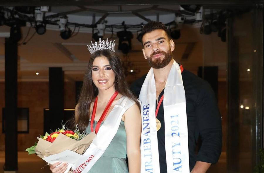 لبنان تتويج ماريا موسى وغسان سليمان بجائزة الجمال اللبنانية 2021