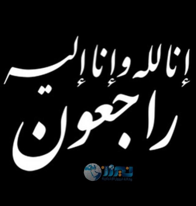 الحاج جريد الغنيم الجبور ينعى الشيخ عبدالعزيز ابو جنيب