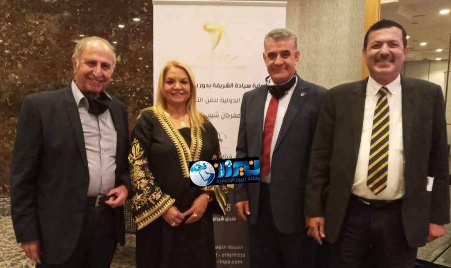 سيادة الشريفة بدور عبد الاله ترعي انطلاق مهرجان القيثارة بفندق الشيراتون... صور