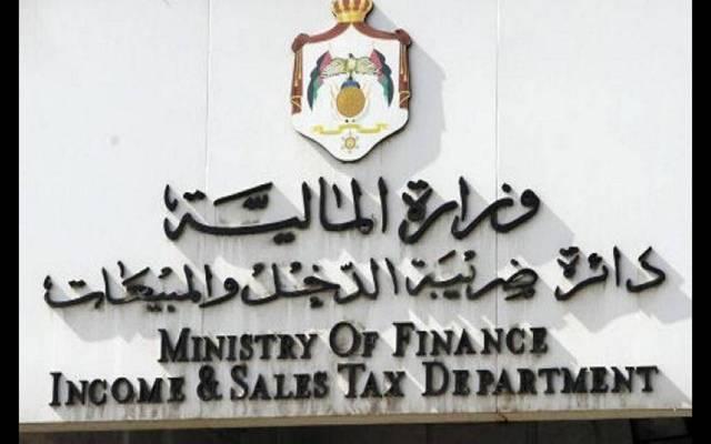 الضريبة تدعو لتوريد وتحميل اقتطاعات الموظفين شهرياً