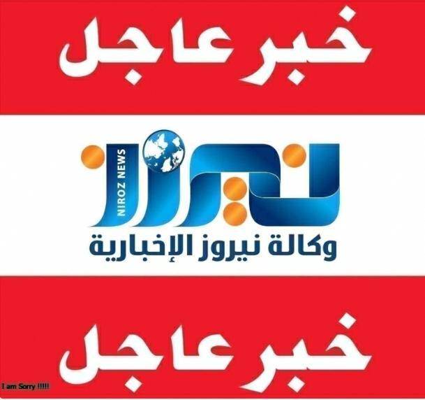 عاجل  رئيس محكمة أمن الدولة المتهمان بقضية الفتنة سعيا لإحداث الفوضى والفتنة في المجتمع الأردني