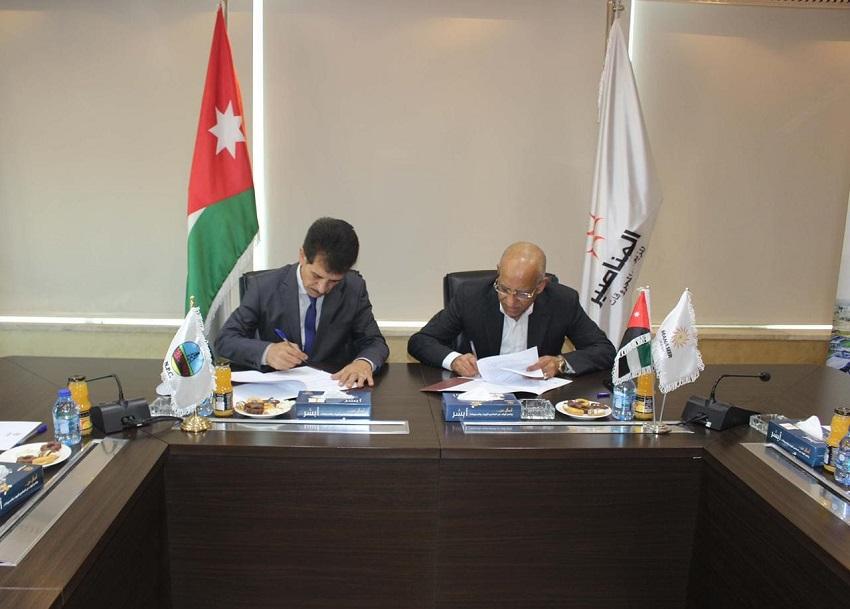 توقيع مذكرة تفاهم بين شركة المناصير للزيوت والمحروقات وشركة البترول الوطنية