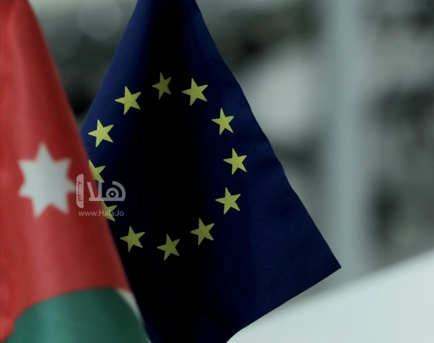 مساعدات مالية أوروبية بقيمة 250 مليون يورو للأردن