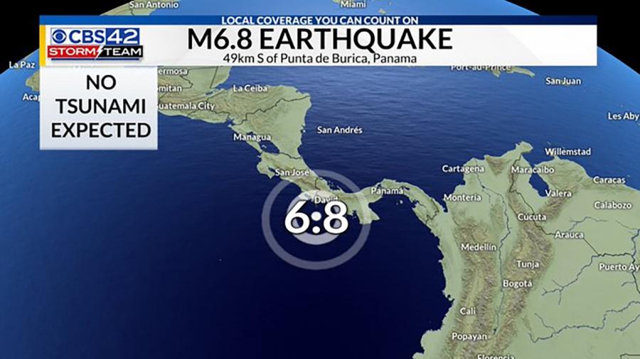 زلزال بقوة 6.9 درجة قرب بنما